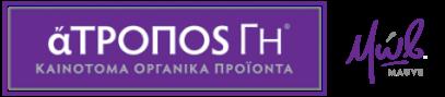 Atroposland-Logo